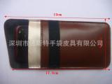 厂家直销防辐射手机袋 信号屏蔽手机袋 欢迎定制