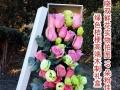 大连鲜花速递同城红粉玫瑰百合康乃馨等花束预定优惠中
