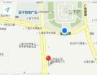 苹果 小米 魅族 华为 维修中心 十年老店3支持上门维修