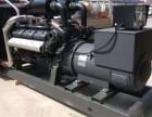 江门回收发电机组,开平发电机回收公司
