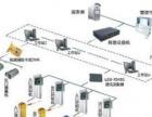 监控维修 网络维修 电脑及其他设备维修IT外包
