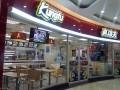 中式快餐加盟项目-珠海真功夫中式快餐加盟