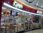 快餐加盟店11大品牌-惠州真功夫快餐加盟店加盟