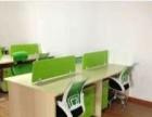 低价定做办公家具屏风工位办公家具量多更优惠