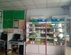 营业中的药店,定点医保刷卡