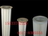 长期供应 常温除尘布袋 除尘环保布袋系列