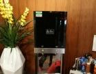 嘉兴科悦智能饮水机家用净水器不锈钢节能开水器