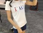 新款韩版女装牛仔裤批发地摊货精品男装T恤大版