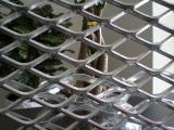 厂家批发各种优质钢板网-片、装?铝板网 铝板冲孔网/铝板拉伸网