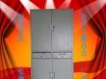 特价钢制文件柜办公柜子资料档案柜合同凭证柜带锁铁皮柜厂家直销