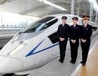 重庆哪个铁路学校有铁路驾驶专业