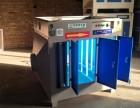 UV光解催化废气净化器光氧催化废气净化器催化除臭设备