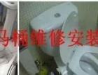 桂林全市政管道疏通 抽粪清淤 高压清洗 下水道疏通