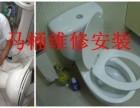 松江区沪松公路专业下水道疏通 通马桶通下水道电话