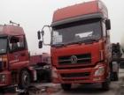 便宜销售二手2012年地方天龙货车半挂牵引头拖车