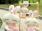 毛绒玩具 小号love兔子公仔 粉色碎花裙 婚庆用品 咪兔结婚礼物