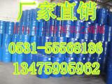供应原装德国进口异构醇醚(异构醇聚氧乙烯醚)系列 全能乳化剂