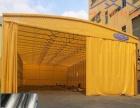 专业定做大型仓库活动大排档雨棚烧烤推拉棚移动停车棚