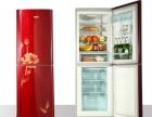 冰箱冰柜 展示柜 不制冷 不启动 不停机 专业制冷加氟 保修