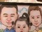 晓依妞墙绘漫画肖像画馆