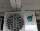 出自用二手大1.5P空调