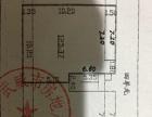 宏鑫家园 3室2厅1卫