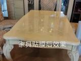 家具座椅石材贴膜