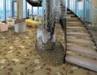华德地毯 华德地毯加盟招商