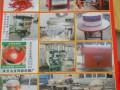 陕西油泼辣椒传统工艺,生产的电碾槽