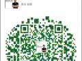 贵州省8音度音响改装案例分享