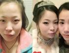 Y.M资深化妆师全天新娘跟妆,凌晨妆,酒店妆