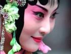 北京哪里有正规的京剧培训班,正规的京剧培训机构