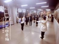 广州古典舞培训 海珠南洲古典舞入门培训 首选广州冠雅舞蹈