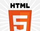 web前端、app开发、php开发-米饭教育