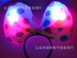 32cm超大号彩色圆点发光米奇闪光蝴蝶结领结兔耳朵儿童节装饰发饰
