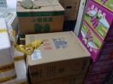 郑州蔬菜箱供应