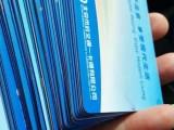 北京回收購物卡 北京冬蟲夏草回收 高價回收茅臺 五糧液
