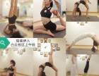广州瑜伽专业系统教练班培训白云区有嘛?