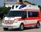 海口市救护车出租长途救护车出租120救护车出租