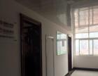 林源大厦公积金大楼 写字楼 165平米