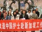 黑龙江亚才劳务派遣有限公司正规日本新加坡韩国出国劳务公司