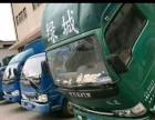 郑州面包车金杯车市区搬家拉货全国长途货运师傅