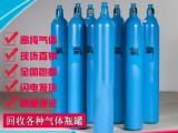 深圳氩气批发多种工业气体厂家直销全境配送