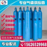 惠州大亚湾液氮优质供应商