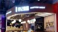 丽影广场 唯一在售旺铺稳定收租1万 稳定消费者