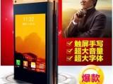 锋达通/丰讯达C606双模双待CDMA/GSM 男士翻盖手机中老