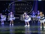 六一儿童舞蹈十一点半群舞幼儿舞蹈表演服演出套装女童演出服装