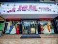 荆州沙市演出服 高级 美妆造型跟妆