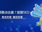 塘沽网站优化公司,塘沽网站推广公司,塘沽网站提高排名公司