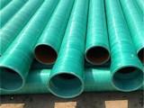 玻璃钢电缆保护管A平凉玻璃钢电缆保护管A玻璃钢电缆保护管批发